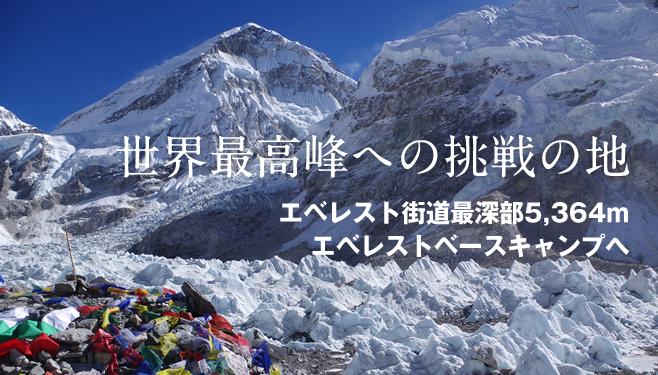 ネパール コロナ